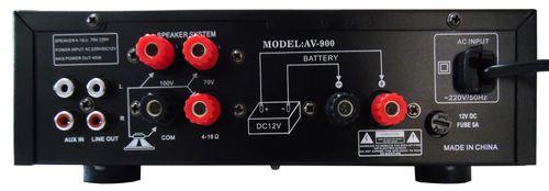 PA 60W amplifier V3064