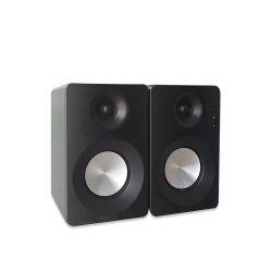 Active Hi-Fi speakers 100W USB / Bluetooth 2-way PW-26B WB1308