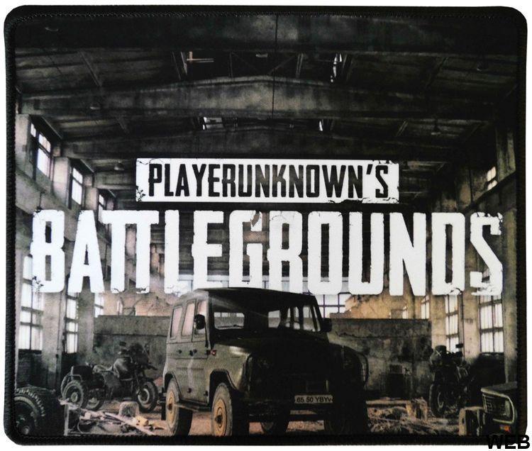 Mouse Mat 25x21 cm PlayerUnknown's Battlegrounds Vehicles P1150