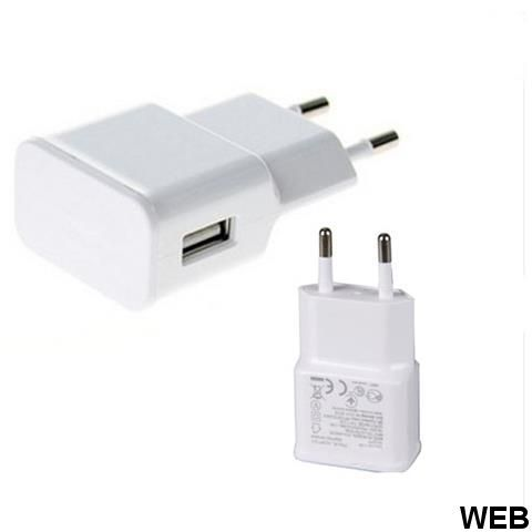 2A Battery Charger Fast Charging White USB Plug MOB1114