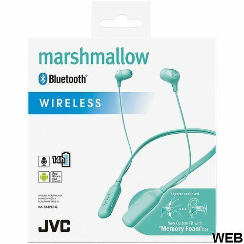 JVC HA-FX39BT-G green marshmallow bluetooth earphones MOB825 JVC