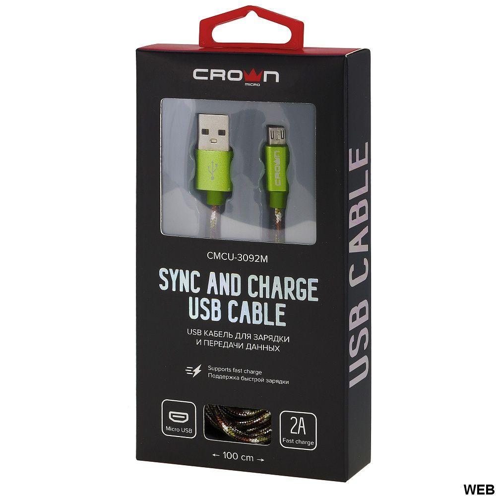 Cavo USB Cavo Di Ricarica Estensibile per T-Mobile Pulse Pulse Mini