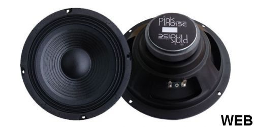 Woofer 165mm 50W 4 ohm S-64 S-64