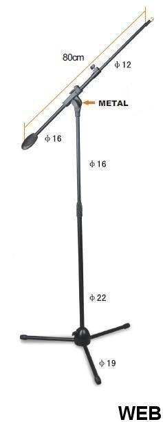 Asta a giraffa per microfono, con base tripoide MSA-717 MIC180