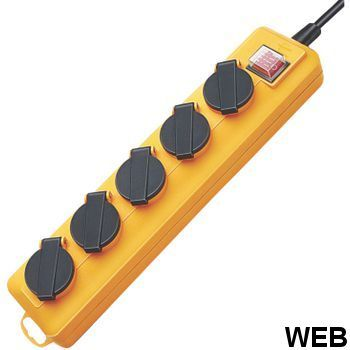 Super-Solid Extension 5-Way 2.00 m Yellow - Protective contact BN-1159900205 Brennenstuhl